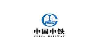 广东高端网站建设案例-中国中铁