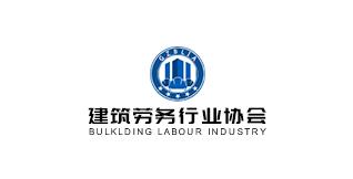 广东专业网站建设案例-建筑劳务行业协会