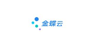 广东高端网站设计案例-金蝶云