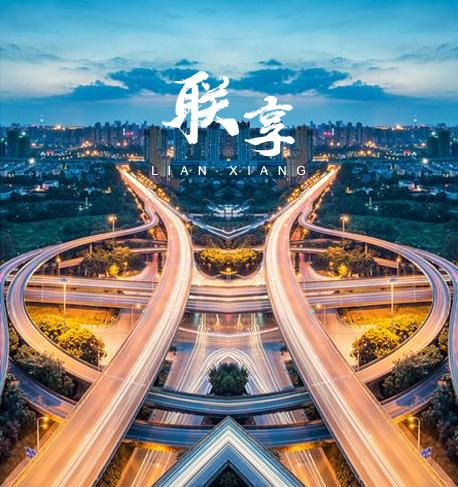 广东营销型企业网站建设的四大制作流程